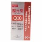 エムズワン 還元型コエンザイム Q10 90粒