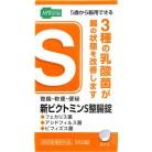 【指定医薬部外品】エムズワン 新ビクトミンS整腸錠 360錠