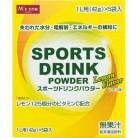 エムズワン スポーツドリンク パウダーレモン 5袋入×5個※取り寄せ商品(注文確定後6-20日頂きます) 返品不可
