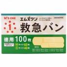 【ポイントボーナス】エムズワン 救急バン 2サイズ 徳用100枚×6個