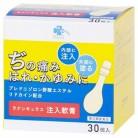 ポイントUP)【第(2)類医薬品】くらしリズム ラナンキュラス 注入軟膏 30個