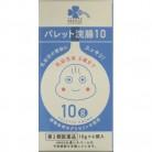 【ポイントボーナス】【第2類医薬品】くらしリズム パレット浣腸10(10g×4個入)