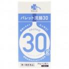 【ポイントボーナス】【第2類医薬品】くらしリズム メディカル パレット浣腸30 (30g×2個)