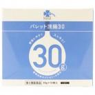【ポイントボーナス】【第2類医薬品】くらしリズム メディカル パレット浣腸30 (30g×10個)