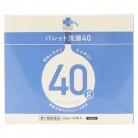 【第2類医薬品】くらしリズム メディカル パレット浣腸40 (40g×10個)