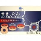 【第2類医薬品】くらしリズム セシオンせきトローチ 24錠