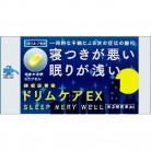 【第(2)類医薬品】くらしリズム ドリムケアEX 6カプセル