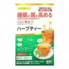 日本薬健 機能性粉末シリーズ ハーブティー(2g×10本)