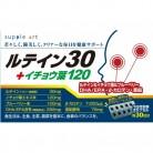 サプリアート ルテイン30+イチョウ葉120 60カプセル