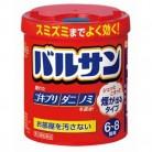 【第2類医薬品】バルサン 20g