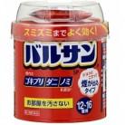 【第2類医薬品】バルサン 40g