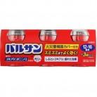 【第2類医薬品】バルサン(40g×3)