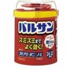 【第2類医薬品】バルサン 80g