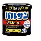 【第2類医薬品】バルサン プロEX 40g