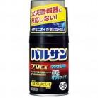 【第2類医薬品】バルサンプロ EX ノンスモーク霧タイプ 93g