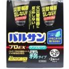 【第2類医薬品】バルサン プロEX ノンスモーク霧タイプ(93g×2)
