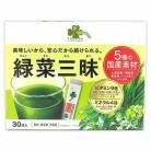 ポイントUP)くらしリズム 緑菜三昧 30袋