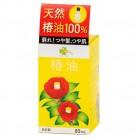 くらしリズム 椿油 ヘアオイル 85ml