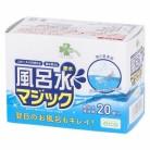 くらしリズム 風呂水洗浄剤 20錠×2個