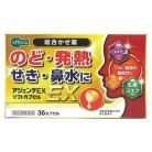 【第(2)類医薬品】メディズワン アジェンテEX ソフトカプセル 36P
