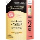 ラボン 柔軟剤入り洗剤 シャイニームーンの香り 詰め替え 特大 1500g×6個※取り寄せ商品(注文確定後6-20日頂きます) 返品不可