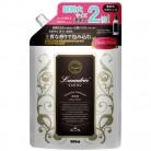 ランドリン 柔軟剤 クラシックフローラルの香り つめかえ用 960ml