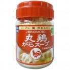 丸鶏がらスープ 55g 瓶×5個※取り寄せ商品(注文確定後6-20日頂きます) 返品不可