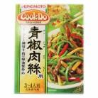 クックドゥ 青椒肉絲用 100g×10個