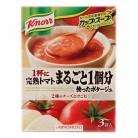 クノール カップスープ 完熟トマトまるごと1個分使ったポタージュ(3袋入り)