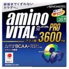 味の素 アミノバイタルプロ (4.5g×30袋)