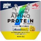 味の素 アミノバイタル アミノプロテイン レモン味 30P