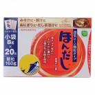 味の素ほんだし 小袋 (8g×20袋)