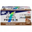 アミノバイタル アミノプロテイン チョコレート味(60本)