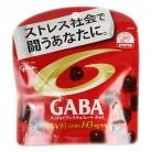 グリコ GABAミルクスタンドP 51g×10個