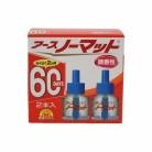 【医薬部外品】アースノーマット 取替えボトル 60日微香性 2本入