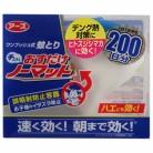 【防除用医薬部外品】アース おすだけノーマット 200日分※取り寄せ商品 返品不可