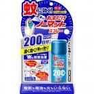 【医薬部外品】おすだけノーマット スプレータイプ 200日分 41.7ml