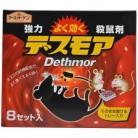 【医薬部外品】強力デスモア トレータイプ 8セット入り