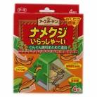 アースガーデン ナメクジいらっしゃーい (2.3g×4個入)