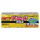 【第2類医薬品】アースレッドプロα 6-8畳用×3個