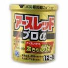 【第2類医薬品】アースレッド プロα  12-16畳用