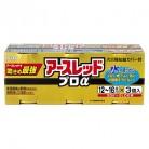 【第2類医薬品】アースレッドプロα 12-16畳用×3個