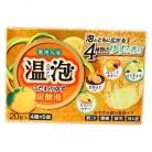 【医薬部外品】温泡 こだわりゆず炭酸湯 (45g×20錠入)