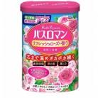 【医薬部外品】バスロマン リフレッシュローズの香り 600g
