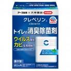 アース クレベリン トイレの消臭除菌剤 ミントの香り 100g