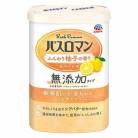 【医薬部外品】バスロマン 無添加 ふんわり柚子の香り 600g