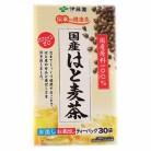 伊藤園 伝承の健康茶 国産はと麦茶 ティーバッグ (4g×30袋)