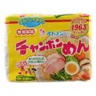 イトメン 無塩製麺 チャンポンめん (5食パック)×6個