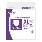 ネピアテンダー テープタイプ XL 20枚×3個※取り寄せ商品(注文確定後6-20日頂きます) 返品不可