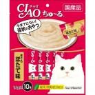 チャオ ちゅーる まぐろ ほたて味 (14g×10本入)
